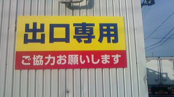 14nec_0064_8