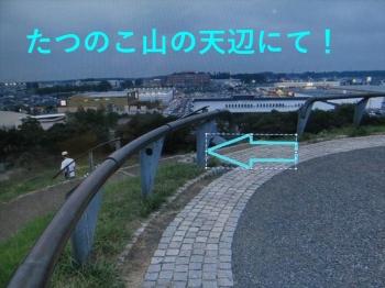 Img_0095_ra